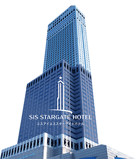 The Star Gate Hotel